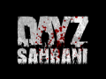 DayZ Sahrani Server Files v0.7.7