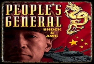 People's General Shock & Awe