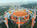 Skystation stage