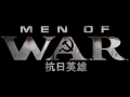 Second Sino-Japanese War Test (Retail Version)