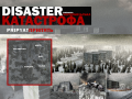 Chernobyl disaster Map Pack - The abandoned city