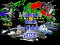 A General's Game Pre-release v.0.98