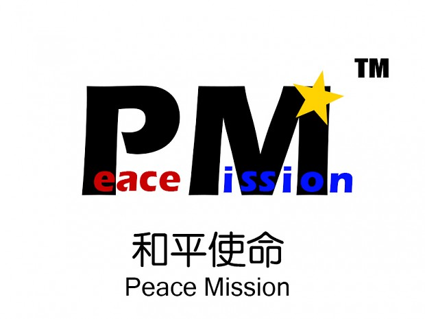 Peace Mission English Patch