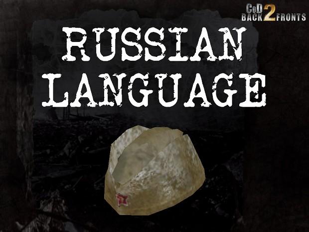 CoD2 Russian language (Voice Addon)