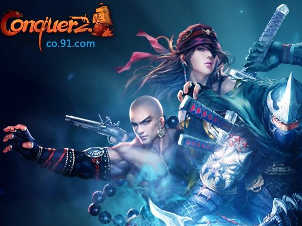 Conquer Online PC client V5838