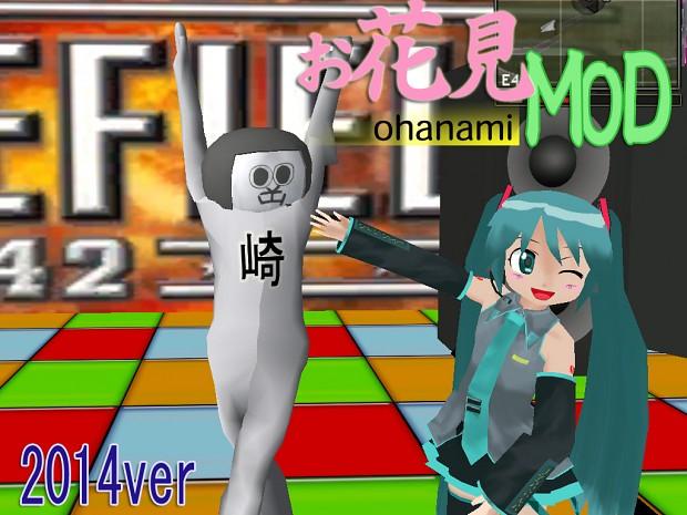 OhanamiMOD 2014ver