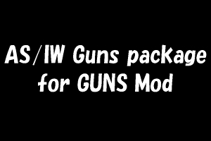 AS/IW Guns package for GUNS Mod