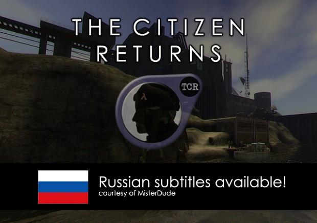 Russian subtitles