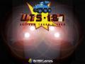 UTS-187:Uniform Tango Sierra