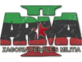 Zagoria People's Militia