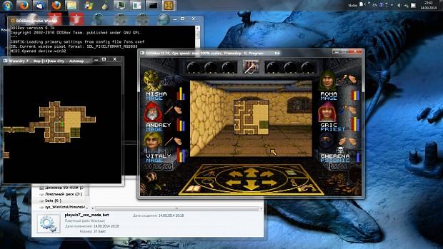 Wizardry 7 Automap Mod 0.1b