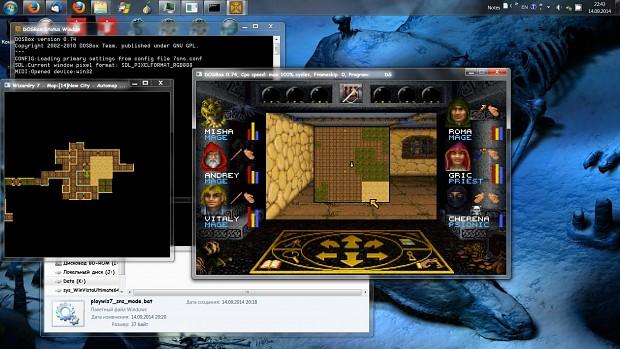 Wizardry 7 Automap Mod 0.2a