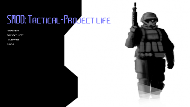 ReMOD for Half-Life 2 - Tactical (Project Life)