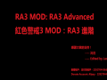 RA3 Advanced Ver. 1.1