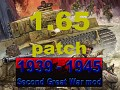1939-1945 Second Great War mod PATCH 1.65