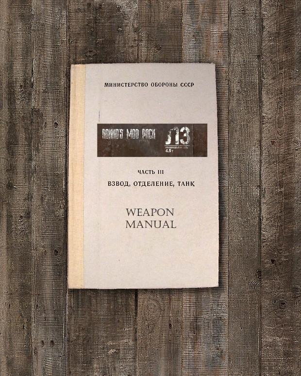 RoKkO's mod pack 2.1 weapon manual [NO SPOILER]