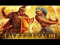 Imperium III gbr official patchs