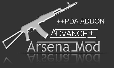 Arsenal Advance PDA's Addon