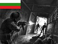 Paranoia Bulgarian Language Pack