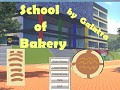 School of Bakery