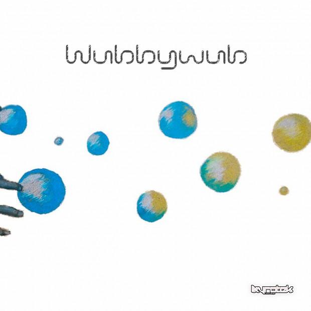 Wubbywub - Wubbywub EP