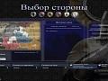 Agression Campaign Standalone version