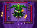 SturmFront - The Mutant War - v.2