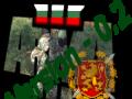 Bulgarian Army Mod v0.2