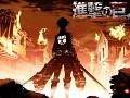 Shingeki No Kyojin Titan Mod version 2.0