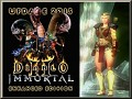 Diablo 2 Immortal - Jubilee Edition 2.2 (full)