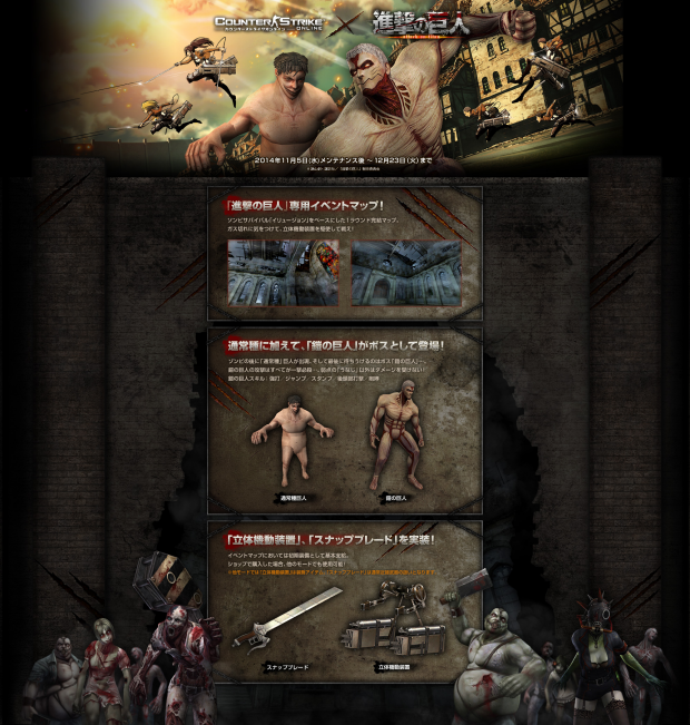 CSO Attack On Titan Mode Models