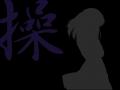 Misao 3.01 - English