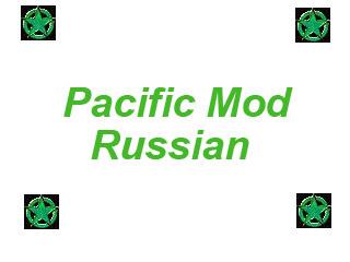 Pacific rus