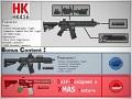 HK416 Series