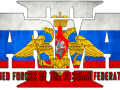 RHS: Armed Forces of the Russian Federation 0.4