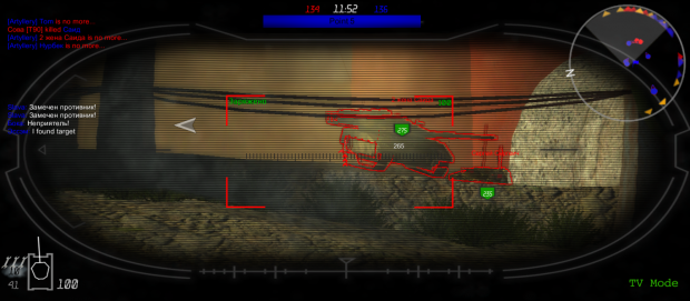 Total Tank Battle v. 0.5.4.7: Interactive sight
