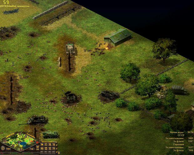 Mulriplayer Blitzkrieg