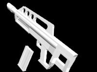 Harkonnen Jackhammer Shotgun