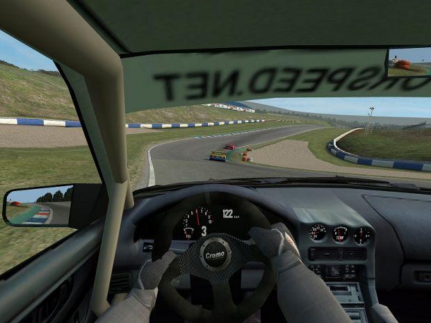 XR GTR (XRR) Cockpit