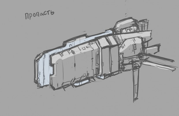 Yarr class Civilian Utility Ship