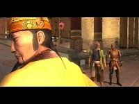 Emperor Sun