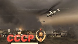 Heli over CCCP sign