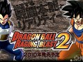 Dragonball Raging Blast 2 (PC) Demo