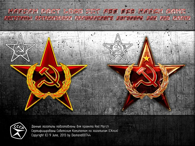 Warsaw Pact Logo Wallpapers