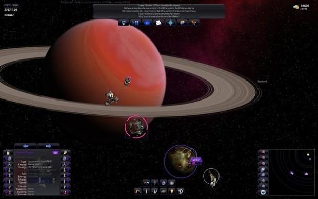 In game Screens