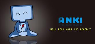 anki log