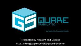 gSquare ScreenShots