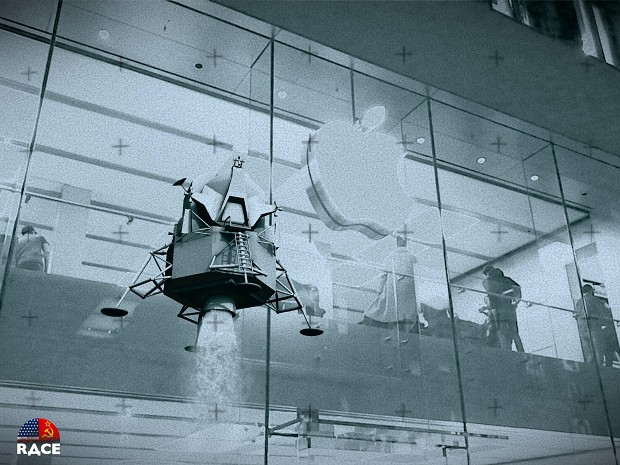 Lunar Modul Apple Store Munich