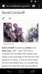 Wiki Quiz on a Nexus 5
