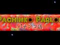 Pachinko Parlor
